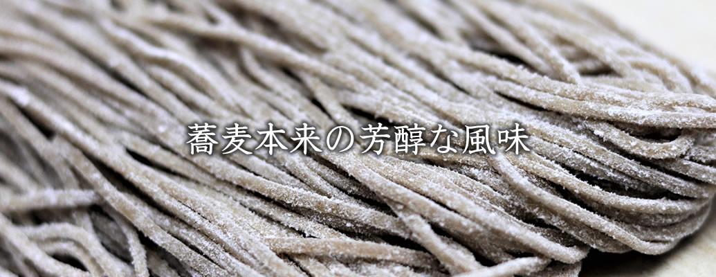 豊川稲荷,豊川市,豊川,そば,蕎麦,,自家製麺